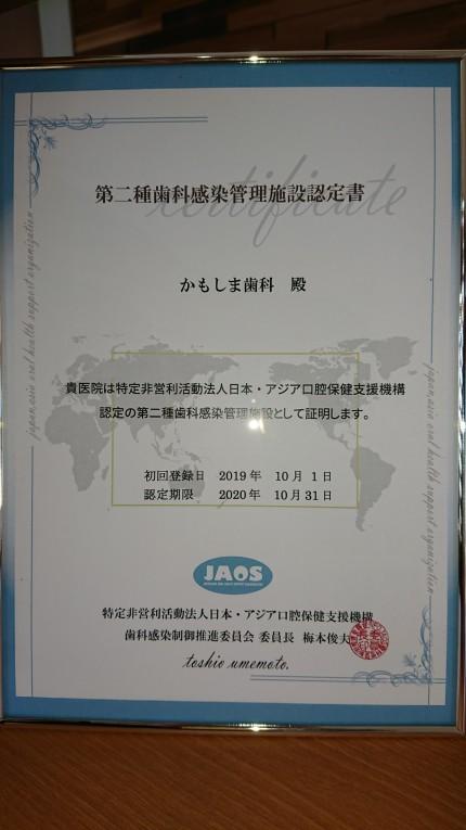DSC_0300-qqqq