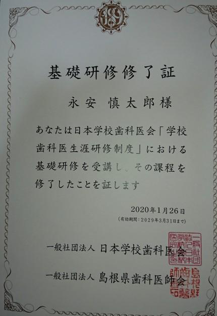 DSC_0369111